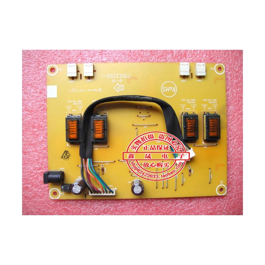 Original For AOC 2330Fz 2434PW Power Board 715G3205-1