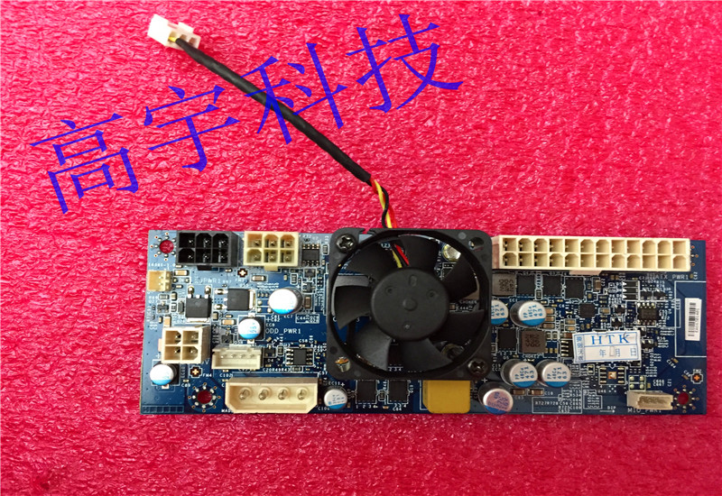 Dell Alienware X51 small motherboard MS-4341 DELL D85RT VFHMM D0HY5